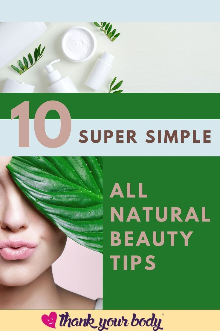 8 Super Simple All Natural Beauty Tips in 8  Beauty tips and