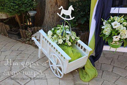 Ξυλινο καροτσακι με λουλουδια και το βασικο στοιχειο της διακοσμησης..το ασπρο αλογακι.