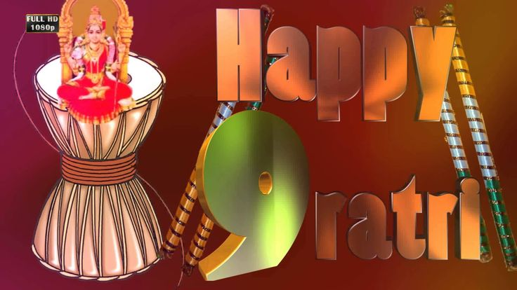 Happy Navratri Greetings 3D Animated