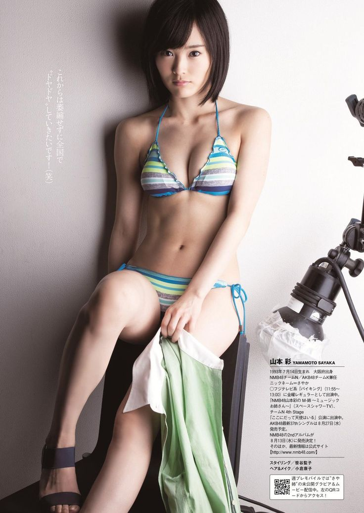 Sayaka Yamamoto weekly playboy - Google 搜尋