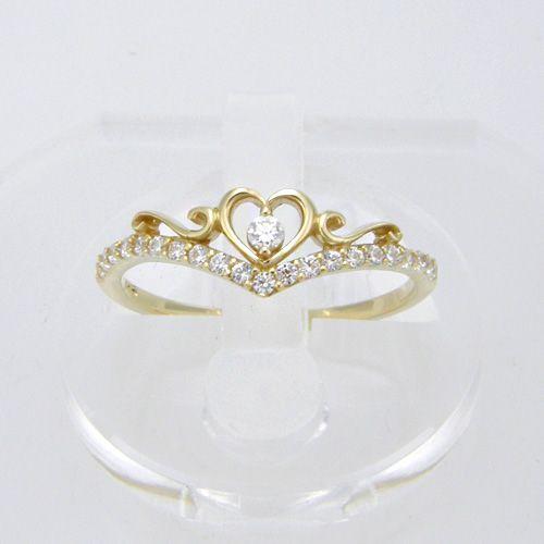 Gold heart promise ring