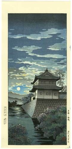 Koitsu Japanese Woodblock Print Nijo Castle Kyoto 1933 | eBay