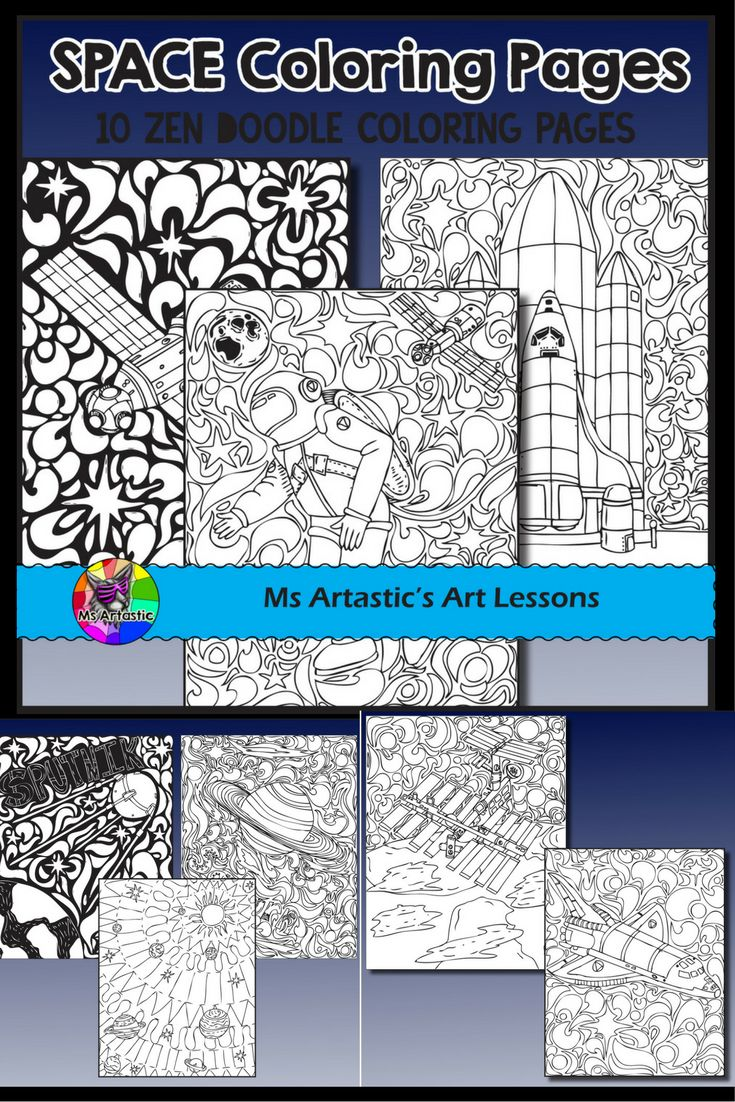 SPACE...The Final Frontier... The Truth is Out There... 10, space, zen tangle coloring pages to allow for educational, mindful coloring in your classroom. All coloring pages are hand drawn by Ms Artastic with love and care.