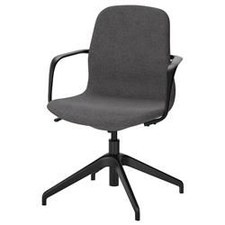 Μια εργονομική καρέκλα γραφείου με ελαφρώς καμπύλες γραμμές,  προσεκτικά ραμμένες λεπτομέρειες και έναν εύκολο στη χρήση μηχανισμό,  κρυμμένο κάτω από το κάθισμα.