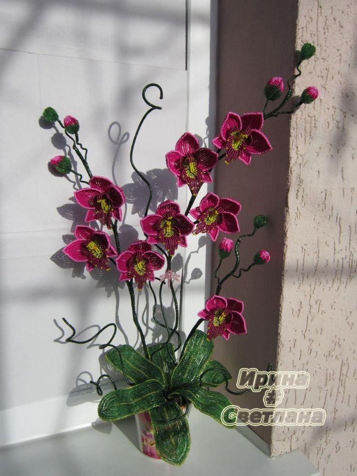 "Орхидея ""Миледи""   biser.info - всё о бисере и бисерном творчестве"