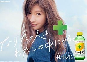 ポッカサッポロ、篠原涼子が「なりたい人は、わたしの中にいる」と等身大で楽しむTVCMとメイキングを公開