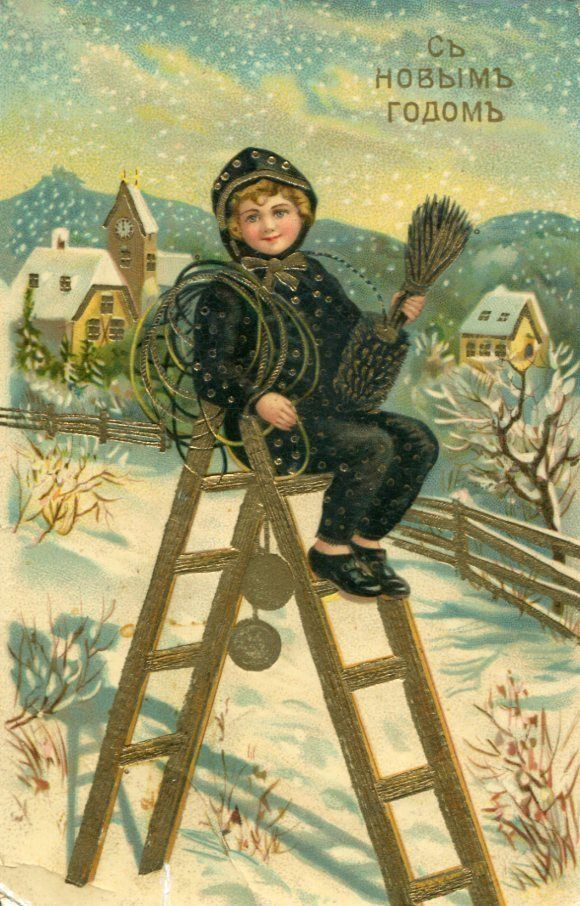 IMPERIAL RUSSIA ~ NEW YEAR postcard BOY CHIMNEY SWEEPER ON LADDER