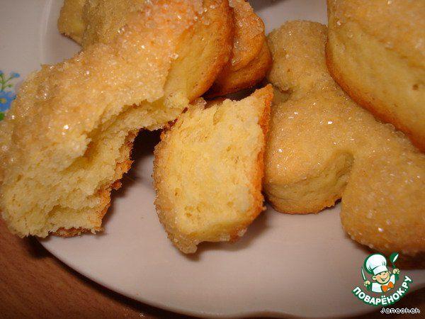 Печенье из песочно-дрожжевого теста - кулинарный рецепт