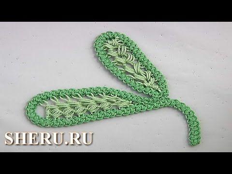 Листики в румынской технике Урок 88 Crochet Romanian Point Lace