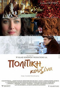 A Touch of Spice (or Politiki kouzina) is a Greek movie released in 2003 directed by Tassos Boulmetis  and starring Georges Corraface.Music by 	Evanthia Reboutsika.