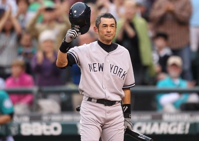 New York Yankees Hope To Give Suzuki His First World Series Appearance (and win)! | Antonio Moore's Empower Network Blog