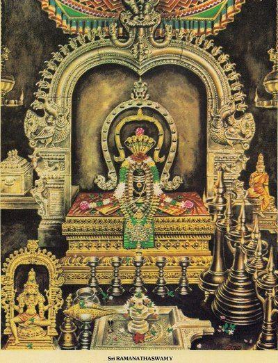 Shiva-Rameshwaram http://www.kamakoti.org/kamakoti/details/our%20heritage%202.html