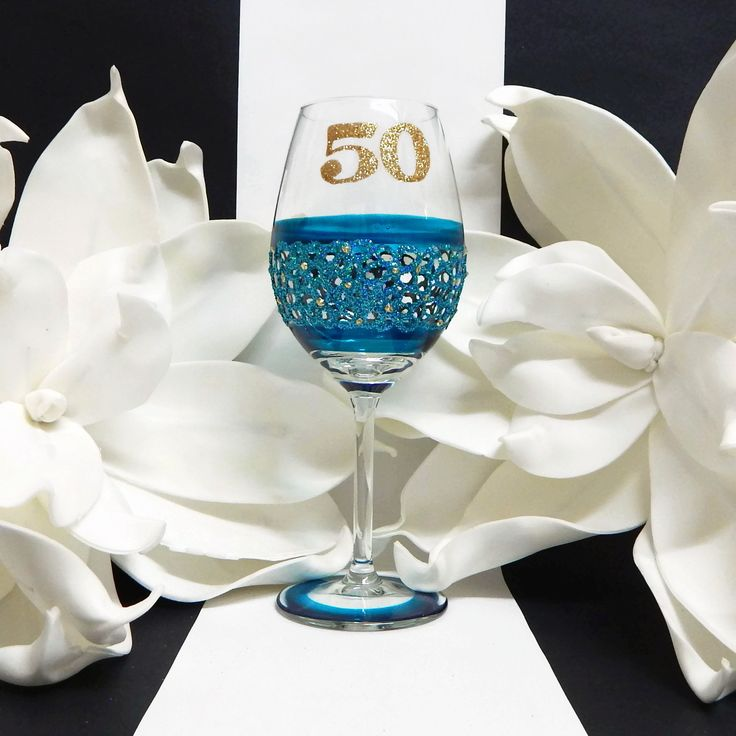 50th birthday wine or champagne glass personalized gifts