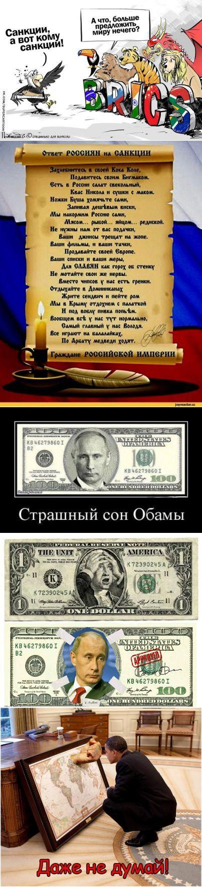 вперёдроссия.рф