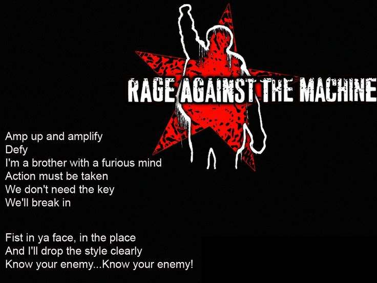 rage against the machine your enemy