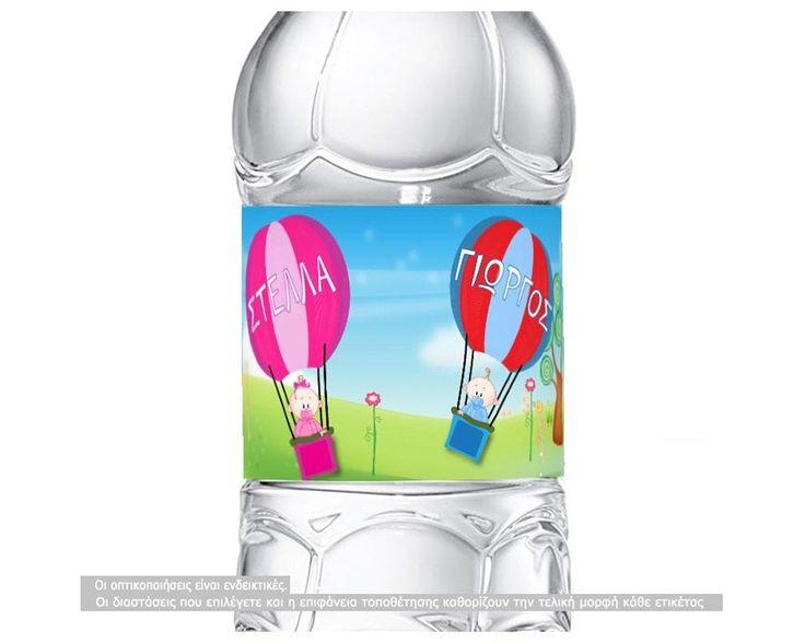 Αερόστατα (Για δίδυμα),10άδα ,αυτοκόλλητα για  βαζάκια - μπομπονιέρες - μπουκάλια βάπτισης, με το όνομα που θέλετε,0,12 € , http://www.stickit.gr/index.php?id_product=17985&controller=product