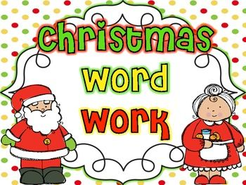 "Search Results for ""Christmas Word Work"" – Calendar 2015"