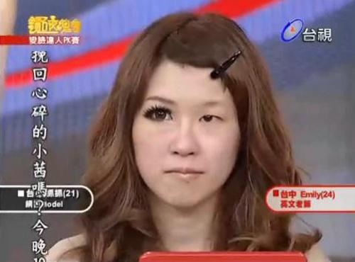 Cirurgia de aumento das órbitas dos olhos. Dando o um pouco do melhor das mestiças às japas nativas... O mangá ficando mais verossímil...