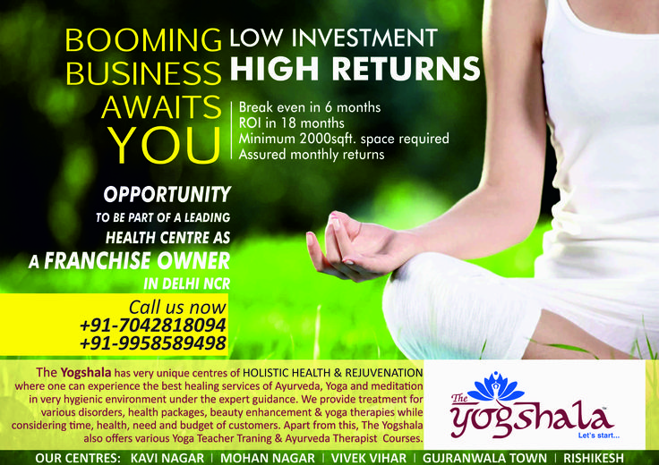 "Namo Gange Namaskar! Are you looking for a Business Opportunity? Time is over! The Yogshala, ""Centre for holistic Health & Rejuvenation"" provides you a best business opportunity in Delhi/NCR. Shake hand with The Yogshala and be a part of leading health centre as a FRANCHISE OWNER. For more information, please call at +91-7042818094 or +91-9958589498. http://www.theyogshala.com #TheYogshala #Franchise #HealthWellnessCentre #DelhiNCR #CentreForHolisticHealth #Rejuvenation"