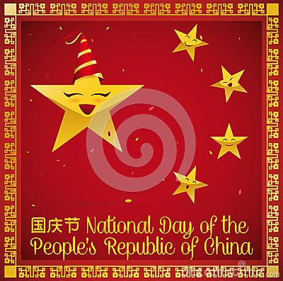 Poster with tender and smiling stars of Chinese flag ready to celebrate National Day of the People's Republic of China (written in simplified Chinese calligraphy) with confetti and oriental frame.