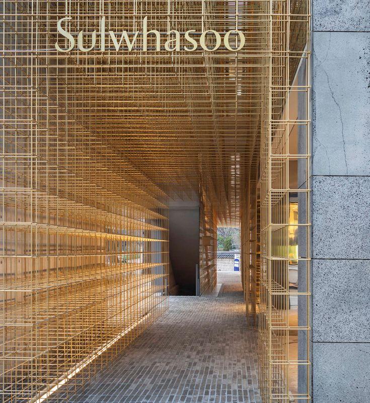 neri&hu-sulwhasoo-flagship-store-seoul-designboom-02