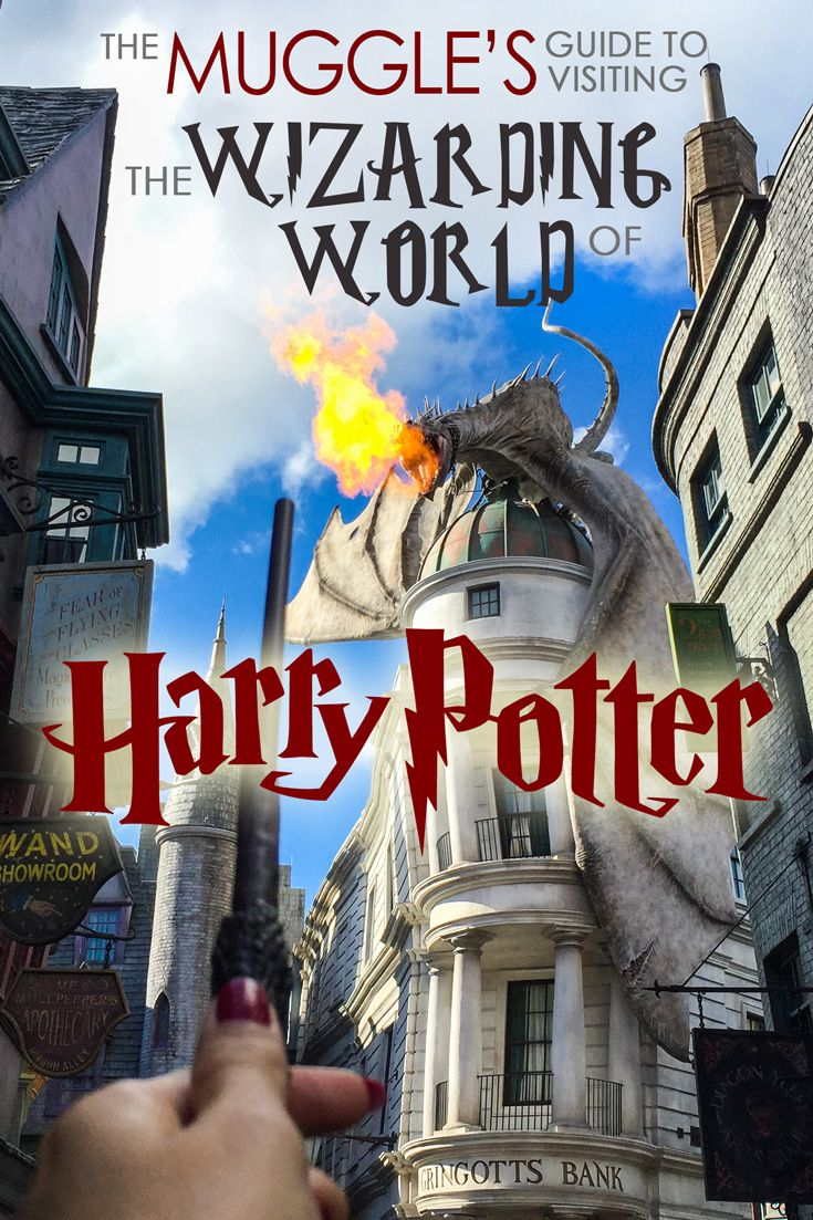 For those of us that literally grew up with the characters in the books and movies, visiting The Wizarding World of Harry Potter is a dream come true. But, even if you don't count yourself a fan of the books or the movies, Universal Orlando's tribute to the world of Harry Potter is an incredible experience. #HarryPotter #HarryPotterWorld