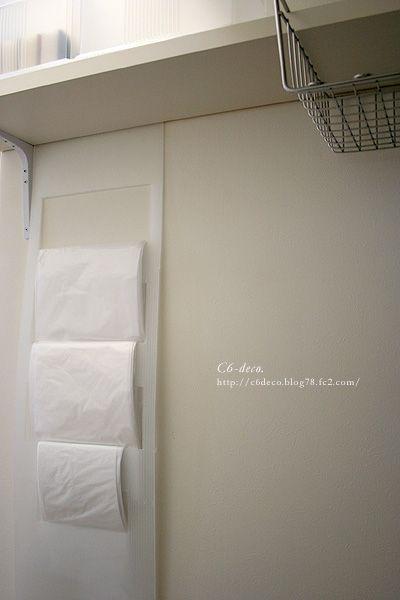プラダンで作ったゴミ袋ホルダー - C6-deco.