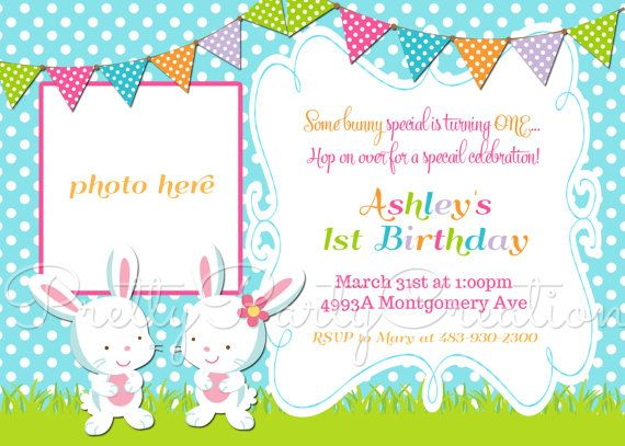 BUNNY invitation  YOU PRINT  with or by PrettyPartyCreations, $11.50