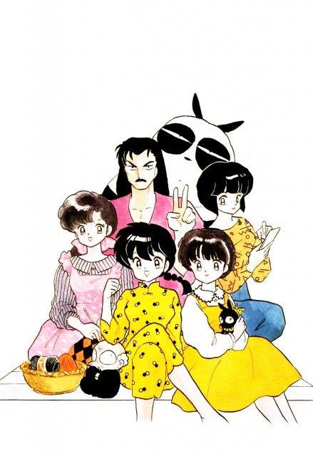 Rumiko Takahashi, Ranma 1-2, Kasumi Tendo, Ranma Saotome, Soun Tendo