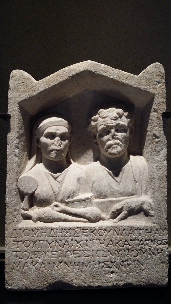 'Diomedes had set up this tomb for his blameless wife Sekunda in remembrance of her merits'; 2nd C AD. AM Berlin