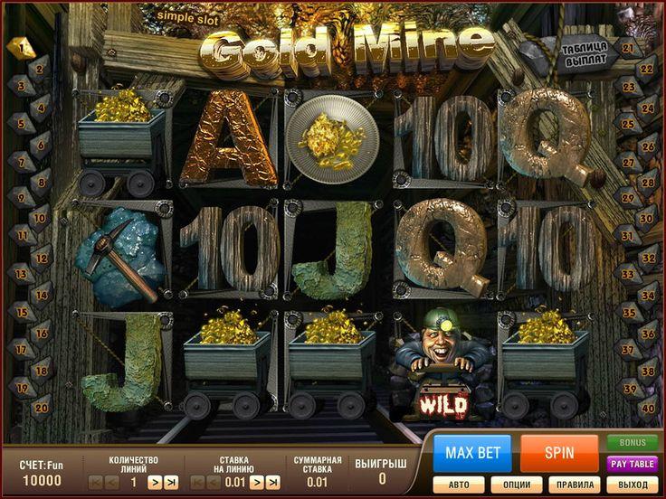 онлайн golden играть игровые mine автоматы