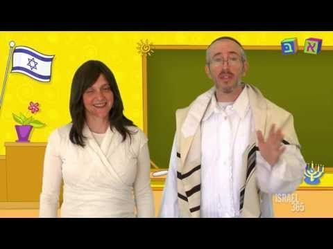 Jumpin' Jerusalem! Yom Kippur Video for Kids