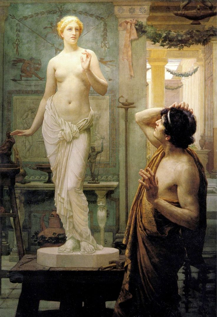 Pigmalión y Galatea, de Ernest Normand