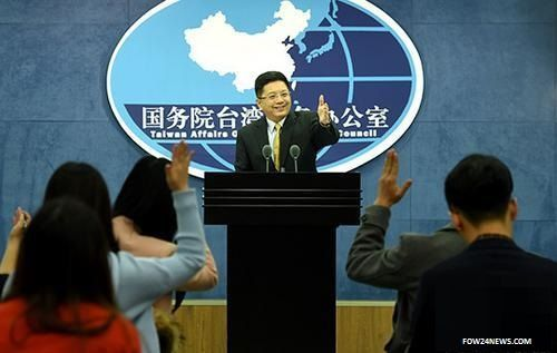 FOW 24 NEWS: Mainland Tells Taiwan Political Figures Not To Obs...