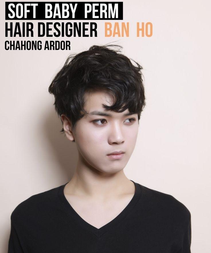 Soft Baby perm #men #man #hair #beauty #cut #chahongardor