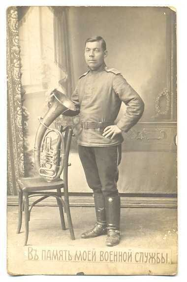 Russian WWI 16th Hussars Reg Corporal with Trumpet Photo ie.picclick.com