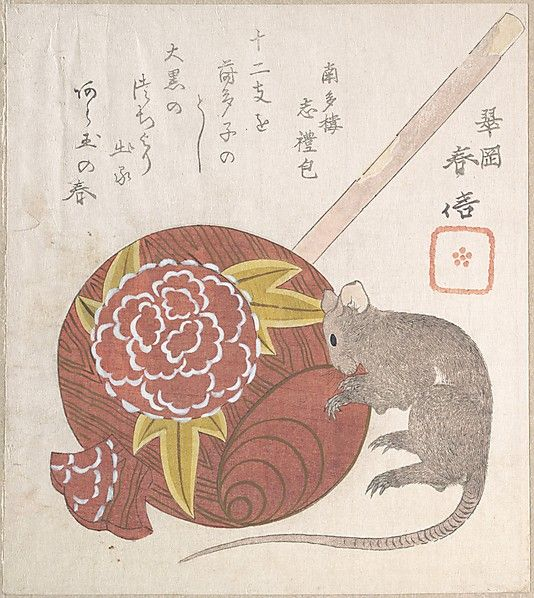 Mallet of Daikoku, One of the Gods of Good Fortune, and a Rat  Yashima Gakutei  (Japanese, 1786?–1868)  Period: Edo period (1615–1868) Date: probably 1828 Culture: Japan Medium: Polychrome woodblock print (surimono); ink and color on paper