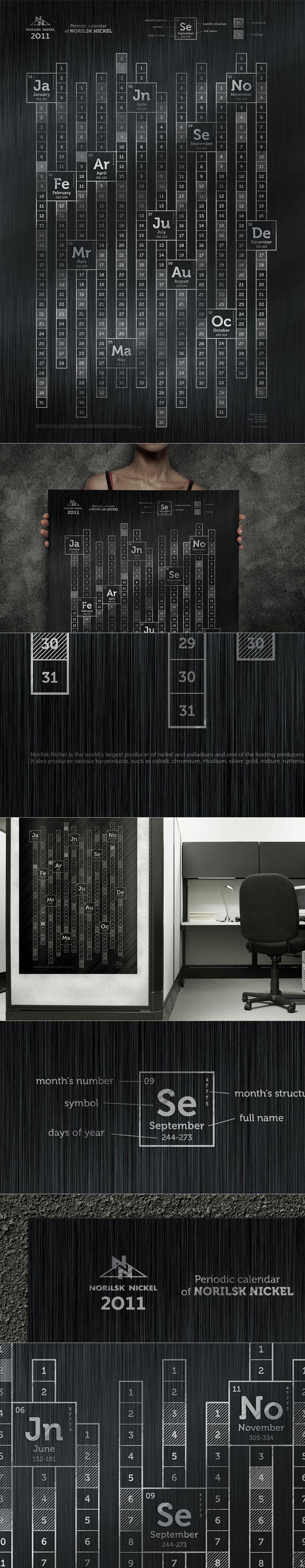 Календарь для Норильского Никеля, Calendar © ПавелЕмельянов