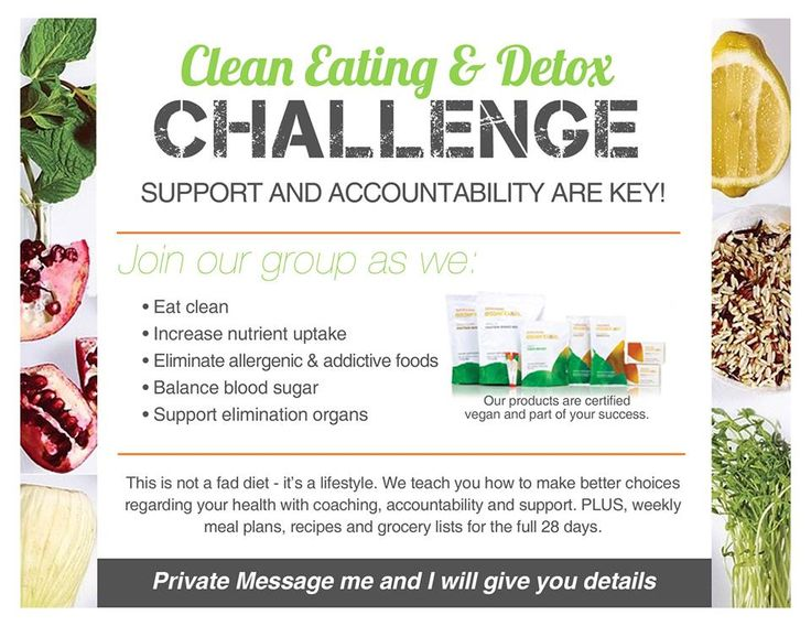 Join NOW! Email: Frog7renee@Gmail.com #arbonne #detox #cleaneating #healthyliving #veganprotein #energy