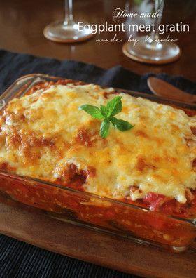 茄子のミートソースグラタン by jourfin [クックパッド] 簡単おいしいみんなのレシピが271万品