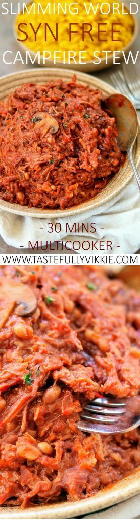 30 Minute Slimming World Syn Free Campfire Stew (Multicooker Recipe) - Tastefully Vikkie