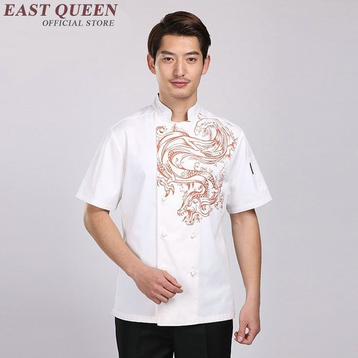 Food service chinese restaurant uniforms for waiters cook clothes chef jacket restaurant uniform shirt hotel uniform AA735