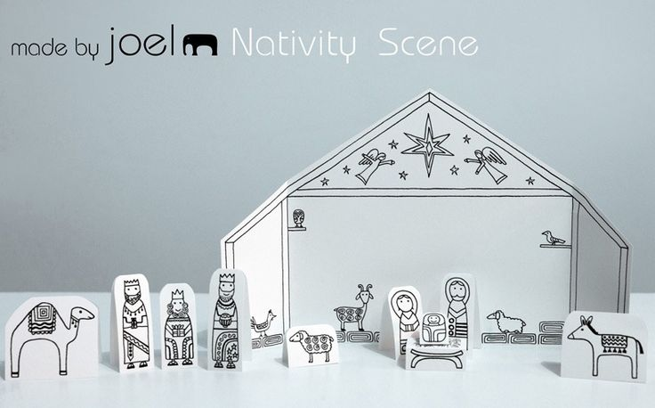 Something fun to do with the kids: download, cut and color this free downloadable paper nativity scene.