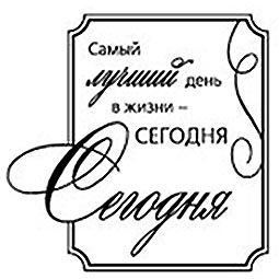 Скрапбукинг | Записи в рубрике Скрапбукинг | Дневник FLOWERS_BUTTERFLY : LiveInternet - Российский Сервис Онлайн-Дневников