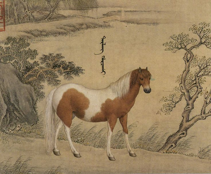 Jean Denis Attiret (王致誠) , 十骏马图册 清 王致诚. His paintings also include portraits of members of the imperial family and court; altogether he is credited with at least 200 portraits. After successful military campaigns in Central Asia, the Qianlong Emperor commissioned depictions of the battles. The work was carried out by four Jesuit artists, among them Attiret. The group produced 16 tableaux, which were engraved in France in 1774, 6 years after Attiret's death in Beijing, China.