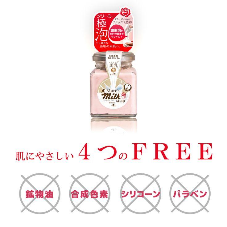 ポップスキンは、2011年5月にオープンした新大久保初のコスメショップです。韓国人気化粧品をはじめ、ESTHEMED(エステメド)という珍しい商品やポップスキンオリジナル商品まで幅広い品揃えでお客様の多様なご要望を満足できる商品ラインナップの充実に力を注いでいます。 韓国コスメ 洗顔石けん