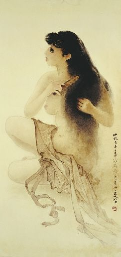 Lee Man Fong, Grooming