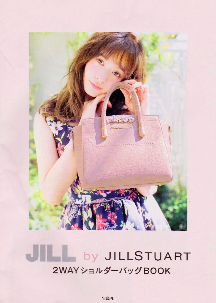 JILL BY JILLSTUART JAPAN 2017 spring summer bag collection mook  http://www.petitediaries.com/2017/05/jill-by-jillstuart-2017-spring-summer.html - #fashion #jillstuart #japanesefashion #japanese #handbag #fashionblogger #style
