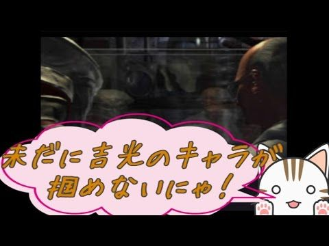 PS 鉄拳3 吉光 エンディングムービーHD