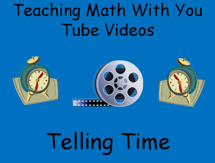 Here are my favorite songs and you tube videos to teach telling time!  Great for movement breaks and learning with music.